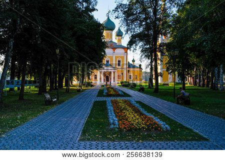 Uglich, Russia - August, 26, 2018: Transfiguration Cathedral in Uglich, Russia
