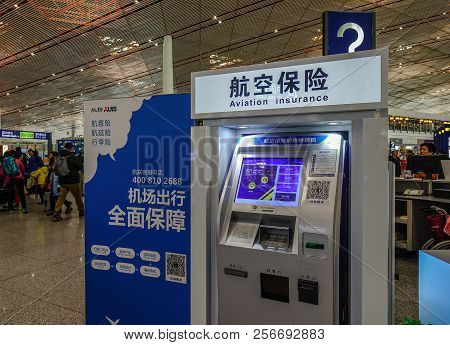 Beijing, China - Feb 28, 2018. Aviation Insurance Vending Machine At Beijing Capital Airport (pek).
