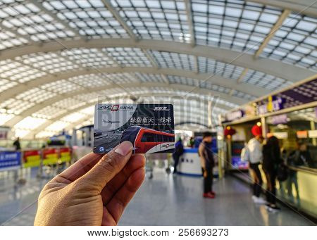 Beijing, China - Mar 1, 2018. Ticket For Train At Station Of Beijing Capital Airport. The Airport (p