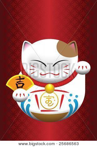 Chinese statuette - white cat