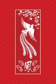 Vector illustration of a mythological animal - a chinese phoenix poster