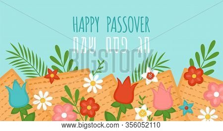 Passover Pesah Holiday Banner Design With Matzah And Spring Flowers. Greeting Card Or Seder Party In
