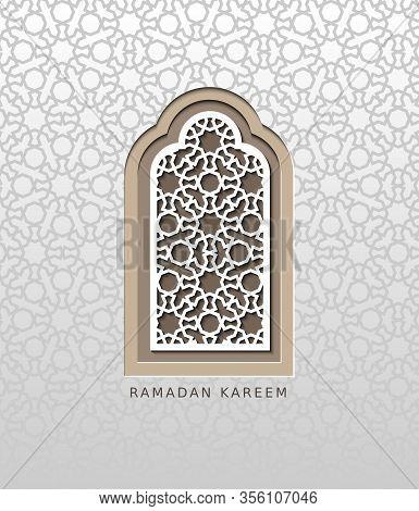 Ramadan Kareem, Generous Ramadan, Card With Arabic Window. Vector Papercut Geometric Template Of Car