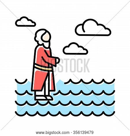 Jesus Walking On Water Blue Color Icon. Miracles Of Jesus Christ. Savior On Water Surface Offering O