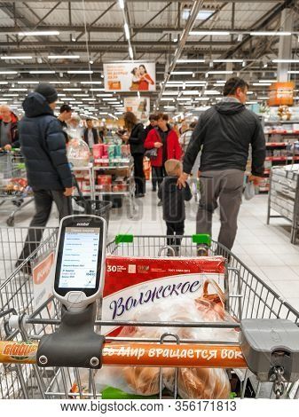 Klimovsk, Russia - March, 8, 2020: image of a scanner in a supermarket trolley