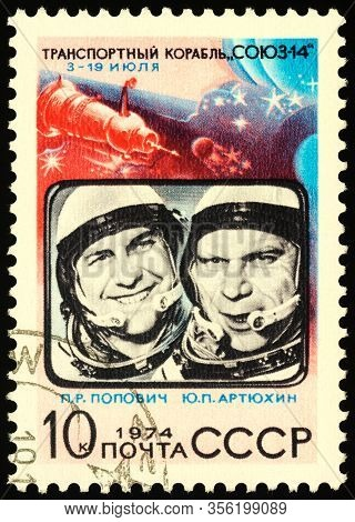 Moscow, Russia - March 16, 2020: Stamp Printed In Ussr (russia) Shows Crew Of Soviet Spacecraft Soyu
