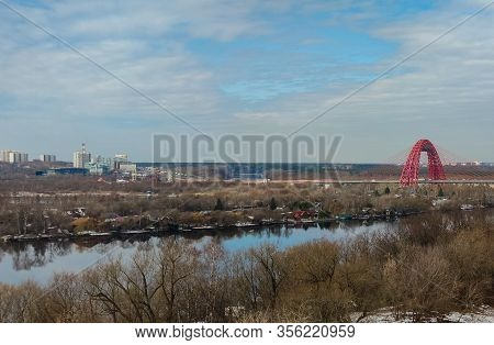 Red Cable-stayed Bridge On The Outskirts Of Moscow. The Grandiose Construction On The Bank Of The Mo