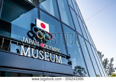 Tokyo, Japan - November 1,2019 : The Five Ring Symbol Of The Olympic Games At Japan Olympic Museum I