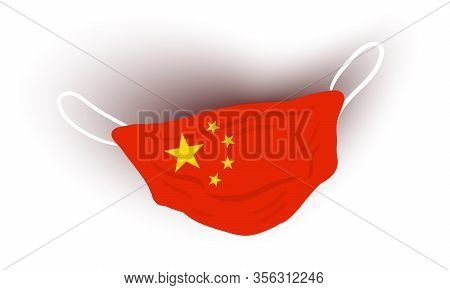 Vector Vintage China Flag On Medical Mask. Red Medical Mask With Flag Of China. Coronavirus.