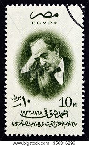 Egypt - Circa 1957: A Stamp Printed In Egypt Issued For The 25th Anniversary Of The Death Of Ahmed S