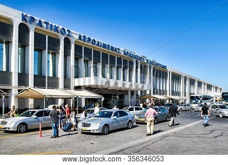 Heraklion, Greece - June 22, 2016: In Front Of The Entrance Of The Iraklio Airport