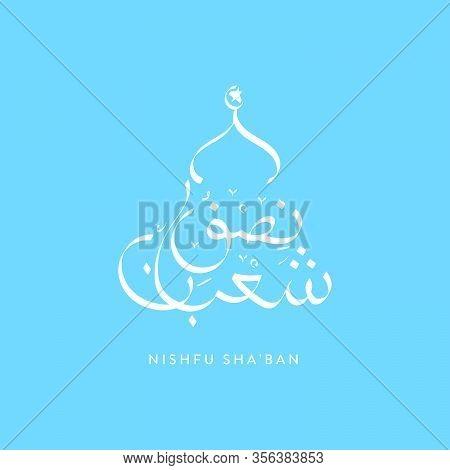Nishfu Syaban