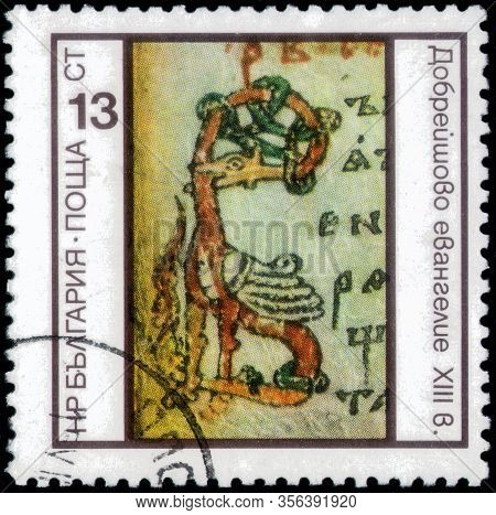 Saint Petersburg, Russia - March 15, 2020: Postage Stamp Issued In The Bulgaria With The Image Of Th