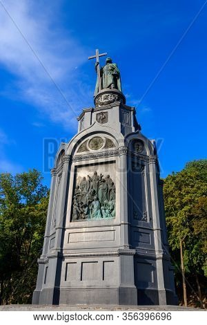 Saint Vladimir Monument, Dedicated To The Great Prince Of Kiev Vladimir The Great (built In 1853) In