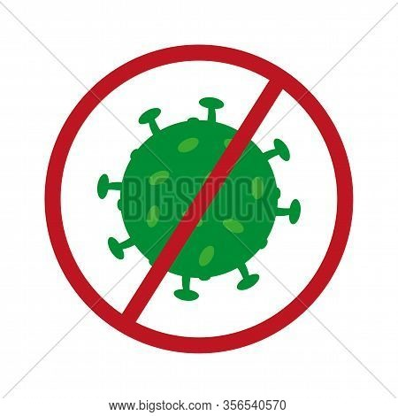Corona Virus In Wuhan, China, 2019 Ncov. Anti-virus Symbol. Illustration Design Of Corona Virus Cure