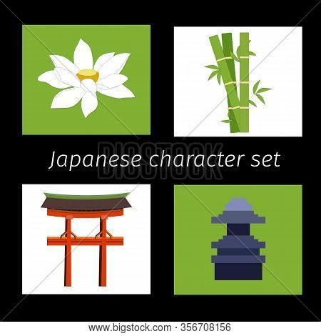 Set Of Japanese Cultural Symbols. Vector Illustration Of A Set Of Icons Of Lotus, Torii, Ritual Gate
