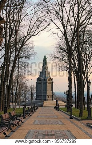 Spring Morning Landscape View Of The Monument Of Volodymyr The Great. Straight Stone Walkway In The