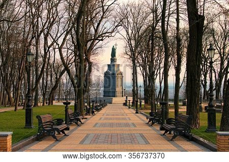 Sunny Morning Landscape View Of The Monument Of Volodymyr The Great. Straight Stone Walkway In The P