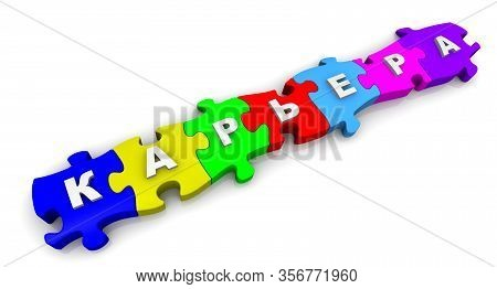 Career. Word On The Multicolored Puzzles. Translation Text: