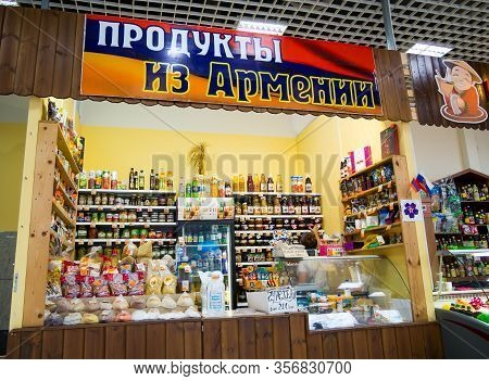Voronezh, Russia - August 14, 2019: Point Of Sale With Products From Armenia, Voronezh Central Marke