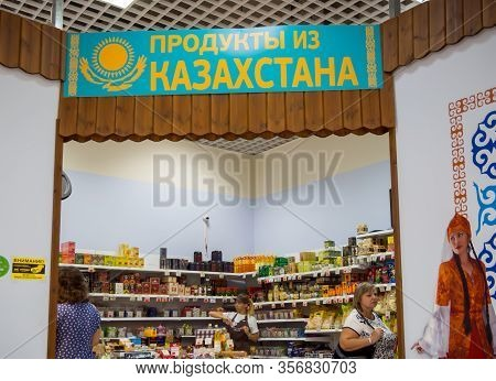 Voronezh, Russia - August 14, 2019: Grocery Store From Kazakhstan, Central Market Voronezh