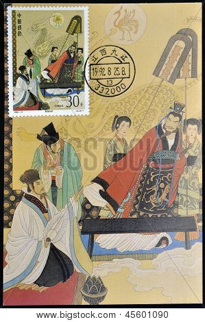 CHINA - CIRCA 1992: A postcard printed in China shows image of the court of Emperor Sun Quan