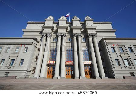 SAMARA - MAY 7: Square of Kuibyshev near Academic opera and ballet theater on May 7, 2012 in Samara, Russia. Theater was founded in 1931.