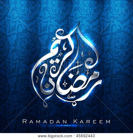 Arabic Islamic calligraphy of shiny text Ramadan Kareem or Ramazan Kareem on blue background.