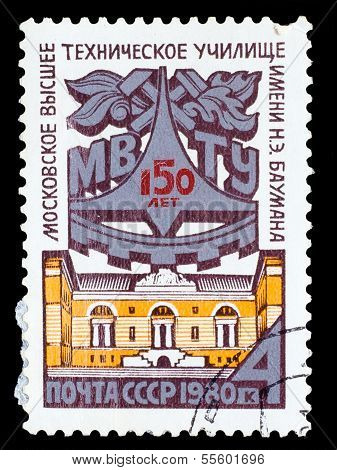USSR - CIRCA 1980: A post stamp printed in USSR, showing Moscow