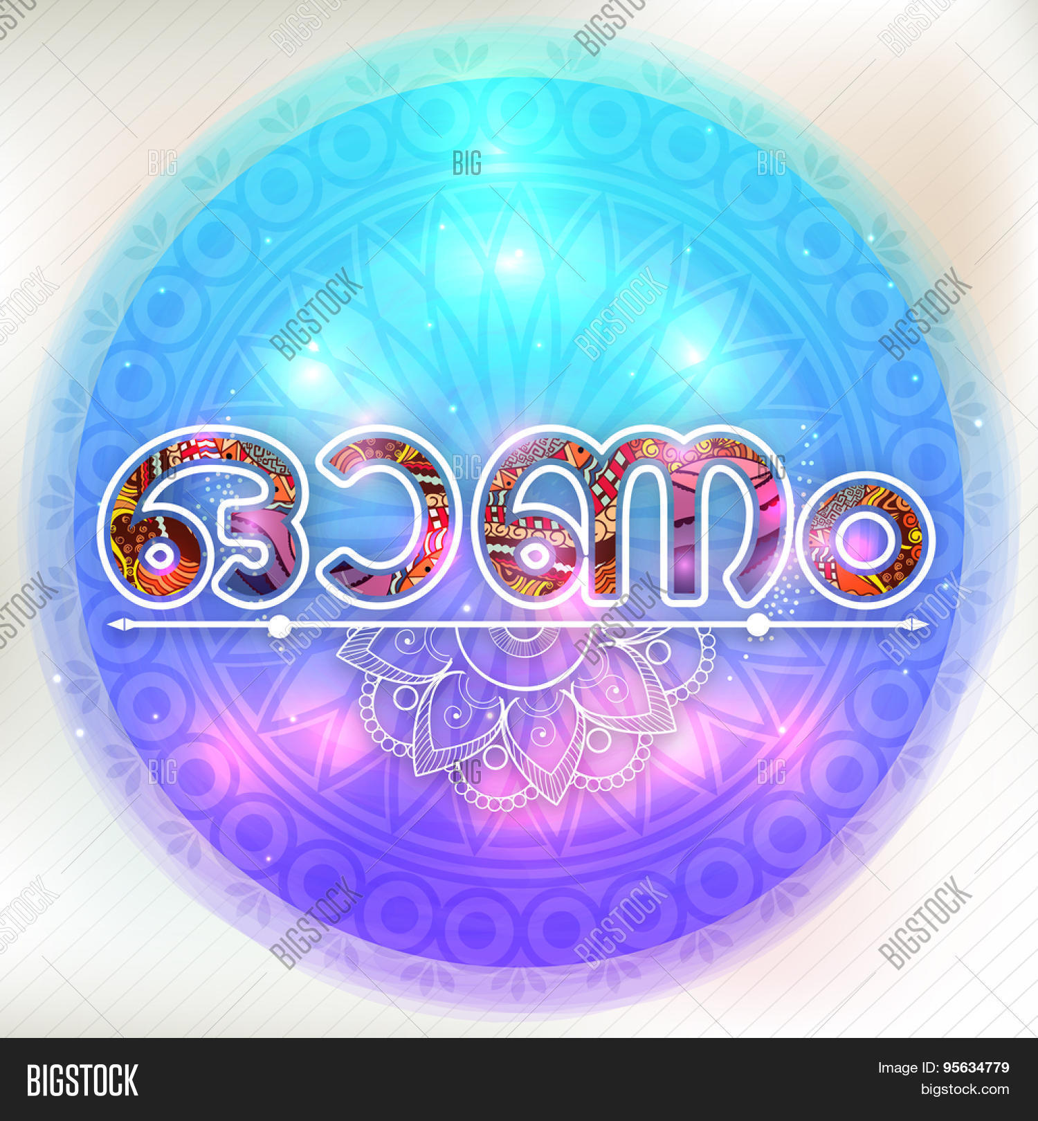 Colorful Text Onam Vector Photo Free Trial Bigstock