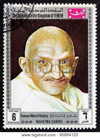 Postage Stamp Yemen 1969 Mahatma Gandhi