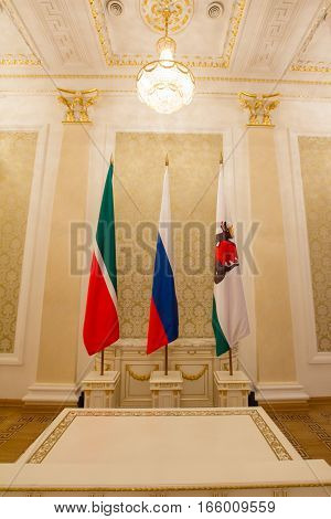 KAZAN, RUSSIA - 16 JANUARY 2017, City Hall - luxury and beautiful touristic place - flags of , Tatarstan the town, close up, vertical