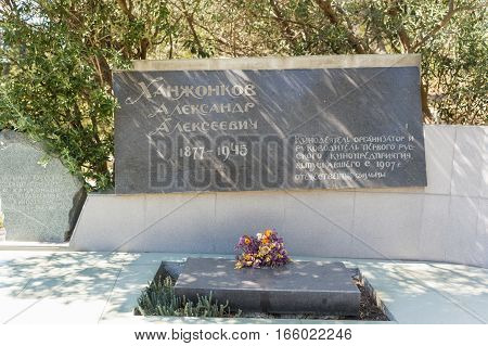YALTA CRIMEA RUSSIA - SEPTEMBER 16.2016: Memorial stone on the grave of Alexander Alexeyevich Khanzhonkov says