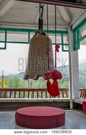 China the Shaolin Monastery. The main front of the monastery bell bronze.