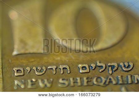 Macro Closeup Of Israeli Money Coin Of 10 Shekel