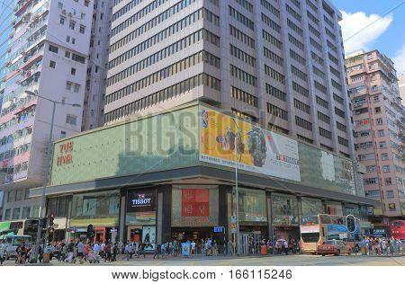 HONG KONG - NOVEMBER 7, 2016: Unidnetified people visit Yue Hwa department store Nathan Road.