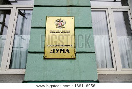 Name Board Of The State Duma In Moscow