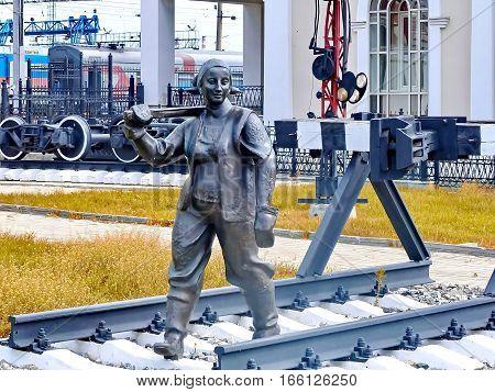 YEKATERINBURG, RUSSIA - AUGUST 30, 2016: Sculpture