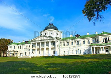 Kachanivka Chernihiv region / Ukraine. 01 October 2016: beautiful view to Kachanivka Palace with great architectural ensemble in the bright day. 01 October 2016 in Kachanivka Chernihiv region / Ukraine.