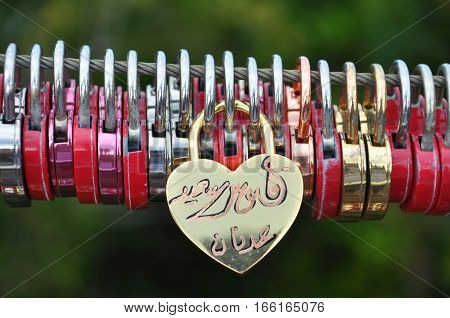 Love Heart Locks. Colorful Padlocks On Bridge Railing on Langkawi island. The Tradition Of The Newlyweds. A Symbol Of The Vows Of Love And Fidelity Forever