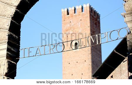 Entrance To The Olympic Theatre Called Teatro Olimpico Italy