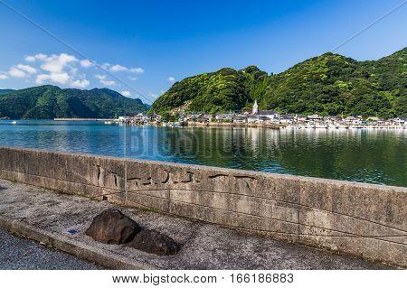 Beautiful Sakitsu Town In Amakusa, Kyushu, Japan.