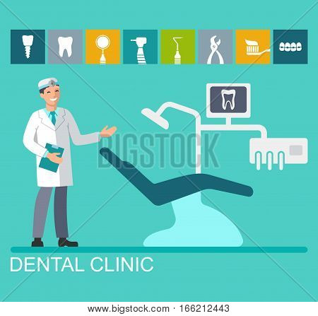 Flat dentist office background. Vector illustration colorful template for you design, web and mobile applications