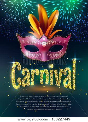 Masquerade background with decorative carnival mask firework display images shiny opalescent title and editable description text vector illustration