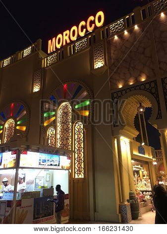 DUBAI, UAE - JAN 11: Morocco pavilion at Global Village in Dubai, UAE, as seen on Jan 11, 2017. The Global Village is claimed to be the world's largest tourism, leisure and entertainment project.