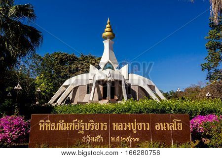 Thailand Temple , Wat Tum Khaong Pel ,Thailand. Is famous sacred place