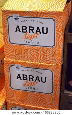 ABRAU DURSO, RUSSIA - AUGUST 27, 2015: Cardboard box painted with packed Russian champagne wines
