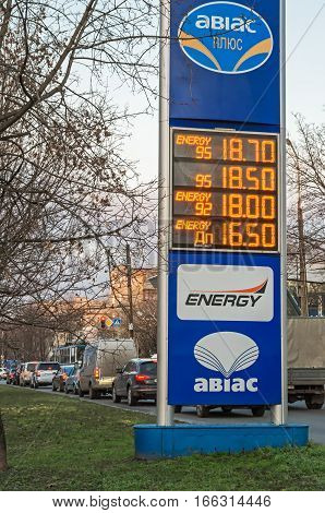 Dnepropetrovsk Ukraine - December 04 2015: Current gasoline prices in UAH at a gas station in Ukraine