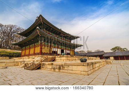 The famous Changdeokgung Palace, Seoul, South Korea