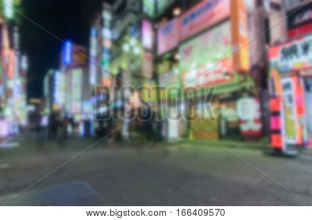 Abstract blur .Kabukicho is an entertainment and red-light district .Named after an unbuilt kabuki theater it hosts thousands of nightclubs and hostess bars.